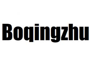 Boqingzhu Bettwäsche
