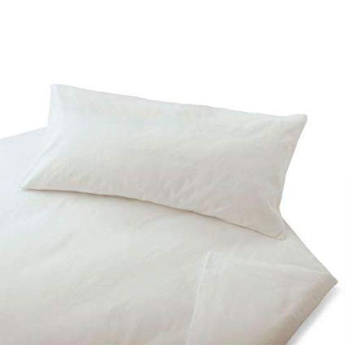 Cotonea Biber Bettwäsche Uni weiß